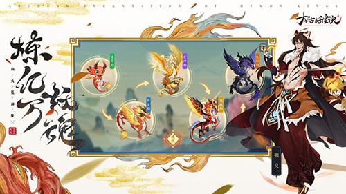 太古·妖皇诀截图5