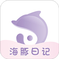 海豚日记app