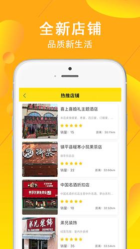 交换集市app截图3