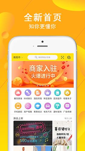 交换集市app截图4