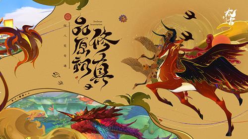 太古·妖皇诀图片