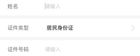 盛京�y行app怎麽�]��2