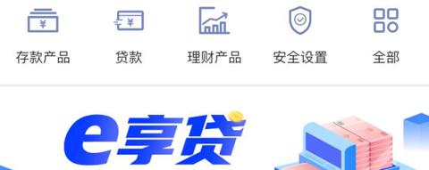 盛京�y行app怎麽�D�QLPR
