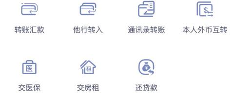 盛京�y行app怎麽交�t保