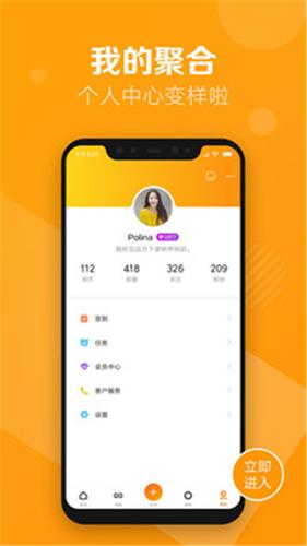 小米社区app截图2