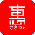 智惠街区app