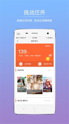 洪雅论坛app