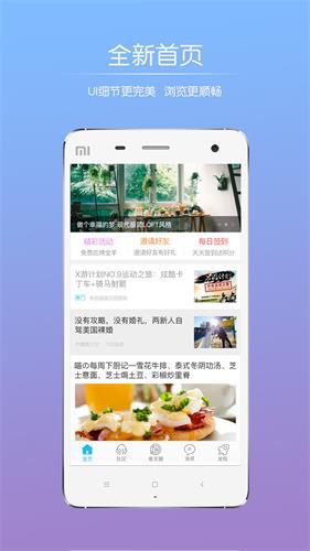 洪雅论坛app截图1