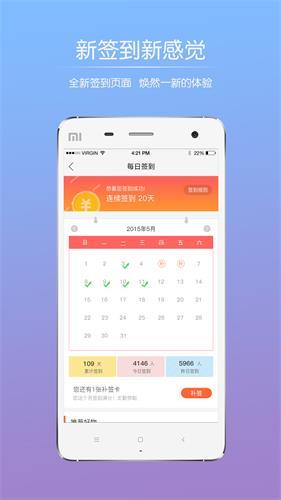 洪雅论坛app截图2
