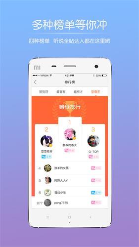 洪雅论坛app截图3