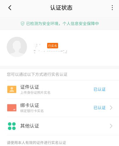 小米社区app5