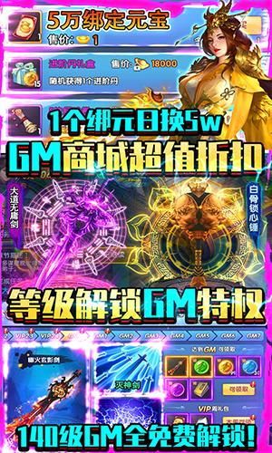 紫青双剑BT版截图3