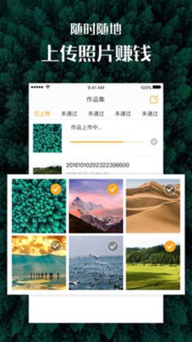 手机汇图app截图2