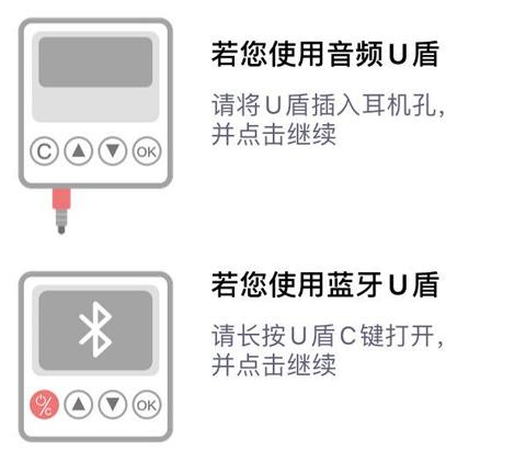 工行企业手机银行app怎么用U盾登录