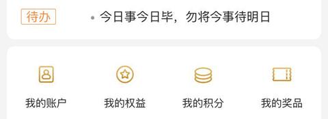 中国银行手机银行app怎么取消短信服务费