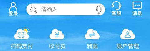 中国银行手机银行app怎么看卡号