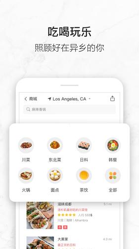 亚米网app截图3
