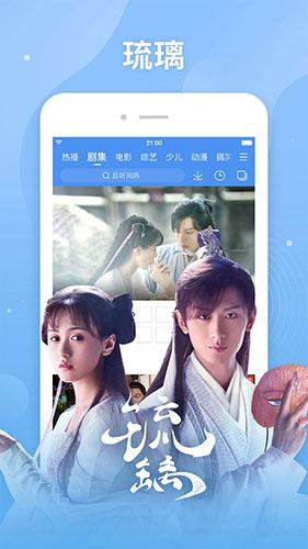 百搜视频app截图2