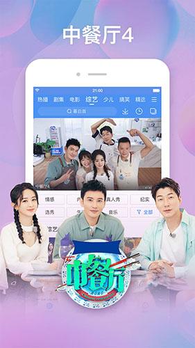 百搜视频app截图5