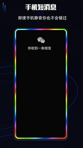 模拟电话app