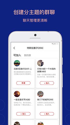 乌托邦app截图2