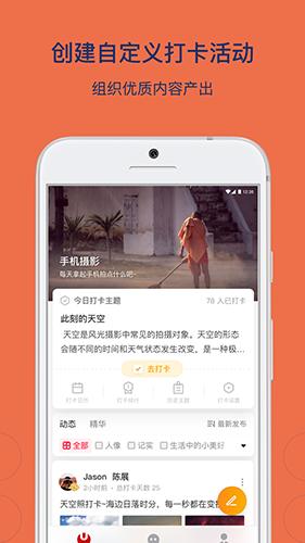 乌托邦app截图4