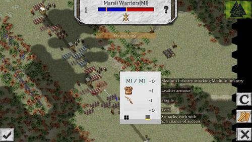 古代世界之战截图2