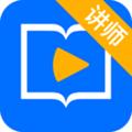 天天课堂app