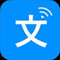 免费文字转语音app