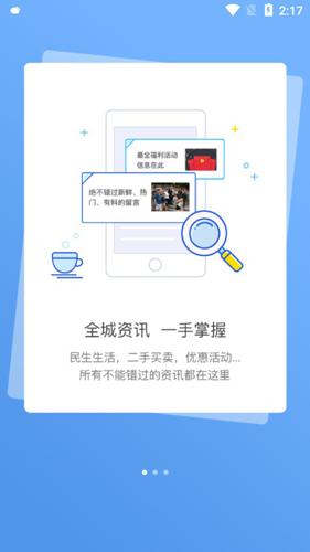my0511梦溪论坛2