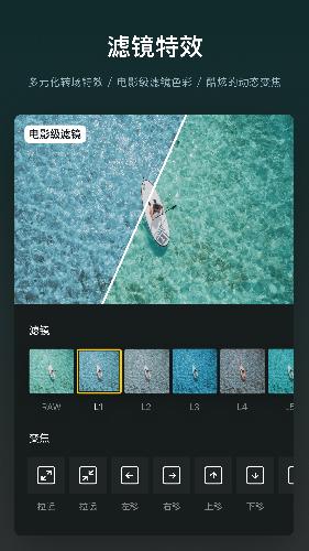 VN app截�D3
