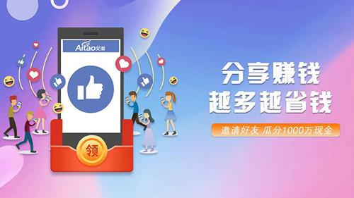 艾淘app截图3