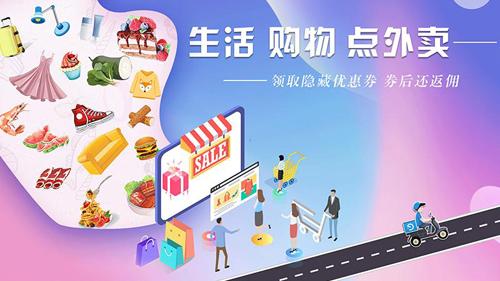 艾淘app截图1
