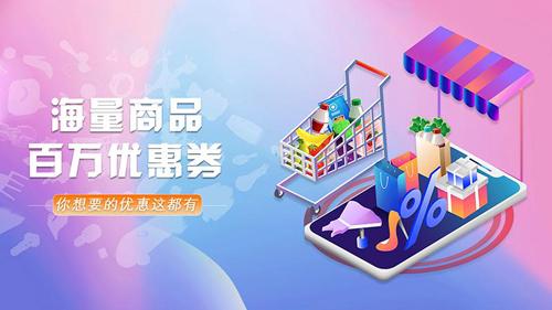 艾淘app截图2