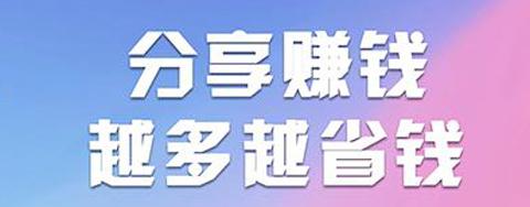 艾淘app软件特色