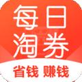 每日淘券app