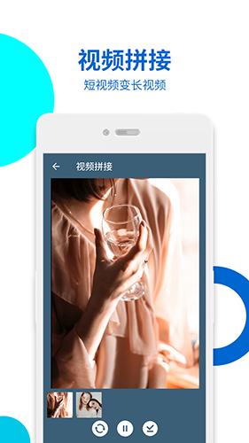 视频无痕去水印app图片