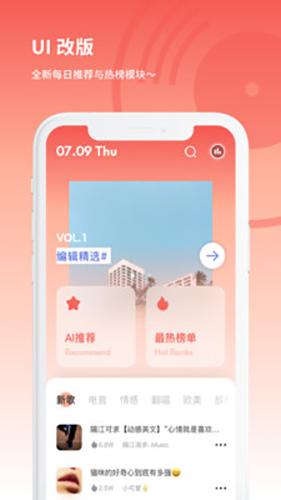 丸音app截图4