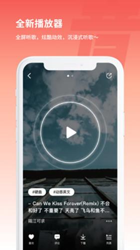丸音app截图5