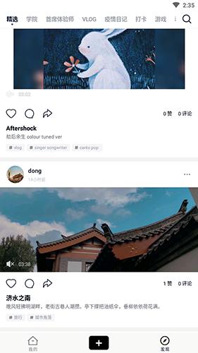 VN app�D片