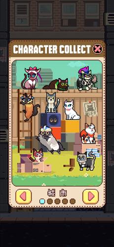 猫咪跳一跳1