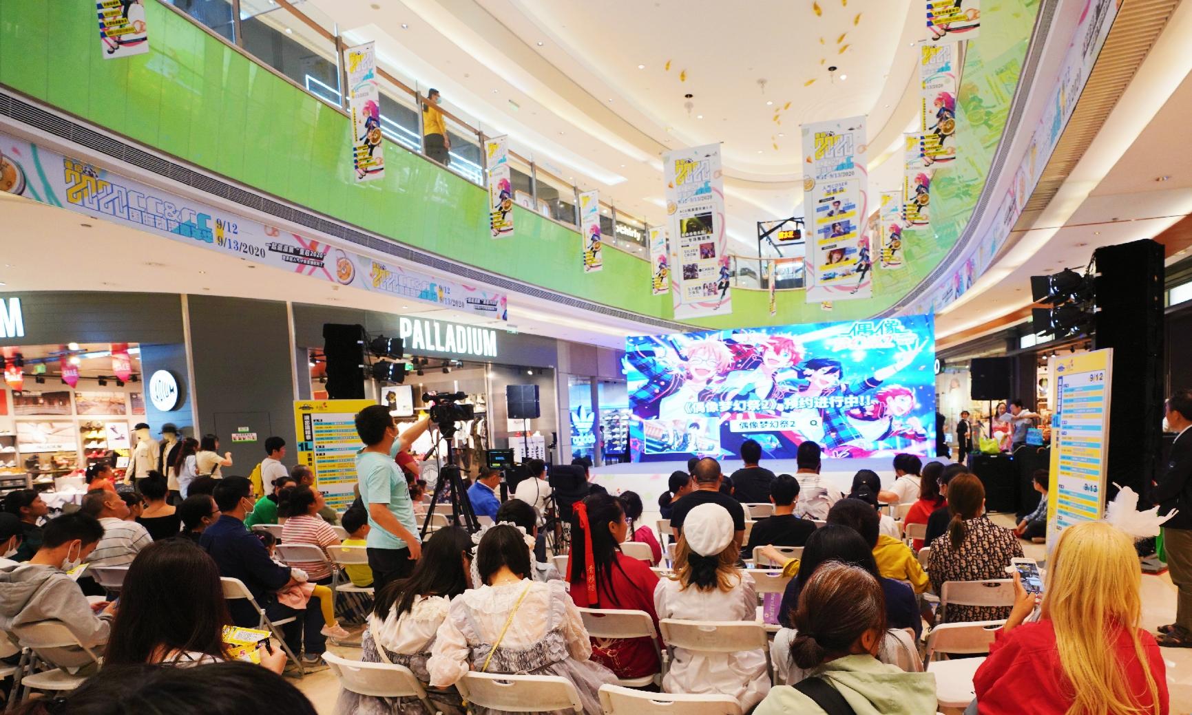 偶像梦幻祭2CCCC国际动漫嘉年华现场直击