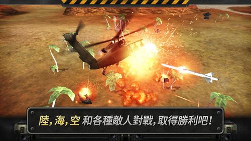 炮艇战3D直升机截图4
