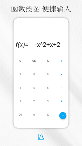 解方程计算器app截图3