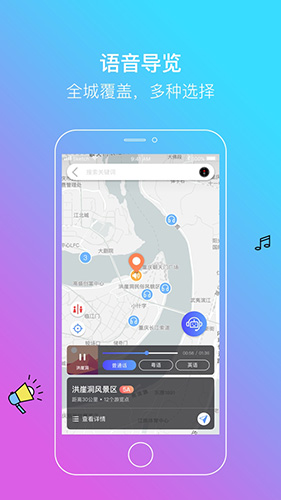 爱重庆app截图2