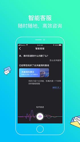 爱重庆app截图3