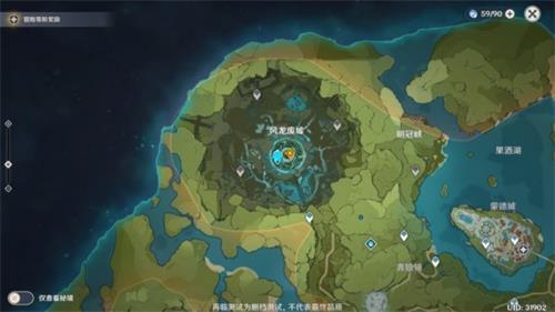 原神风龙废墟在哪里