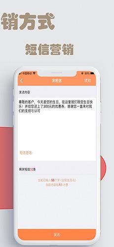 云图店务通app