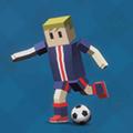冠軍足球明星