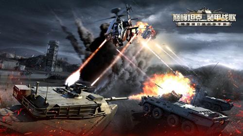 改造开启全副武装巅峰坦克9月17日新版降临